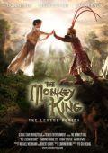Кинофильм Царь обезьян: Начало легенды скачать