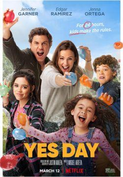 Кинофильм День «да» скачать