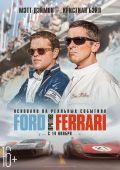 Кинофильм Ford против Ferrari скачать