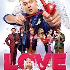 Кинофильм Love / Любовь скачать