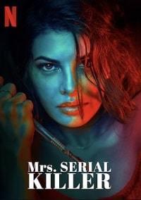 Кинофильм Миссис серийная убийца скачать