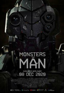 Кинофильм Монстры, созданные человеком скачать