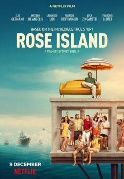 Кинофильм Невероятная история Острова роз скачать