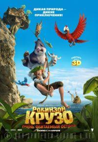 Полнометражный мультик Робинзон Крузо: Очень обитаемый остров скачать