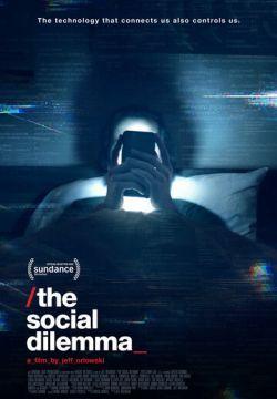 Кинофильм Социальная дилемма скачать
