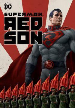 Полнометражный мультик Супермен: Красный сын скачать