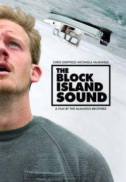 Кинофильм Звук острова Блок скачать