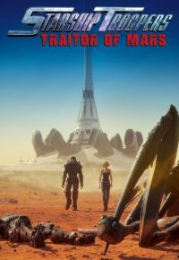 Кинофильм Звёздный десант: Предатель Марса скачать